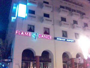 flame_aristotelous.jpg