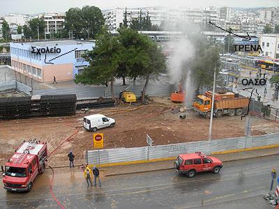 metro_gas1.jpg