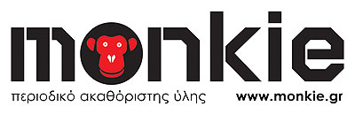 monkie1.jpg